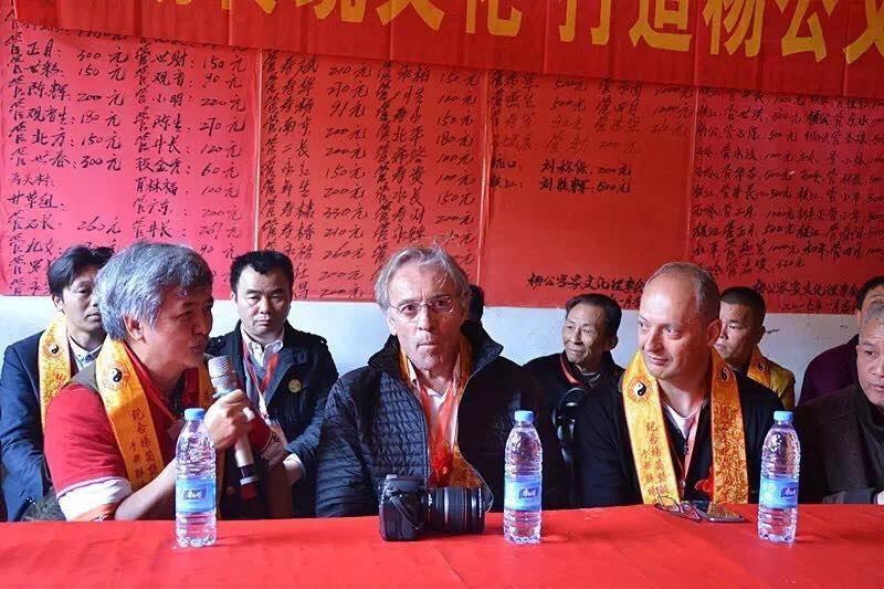 Maître Luc Torralba Yang Gong Feng Shui