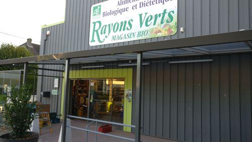 Entrée avant la nouvelle orientation de la porte du magasin Rayons Vert de Vierzon