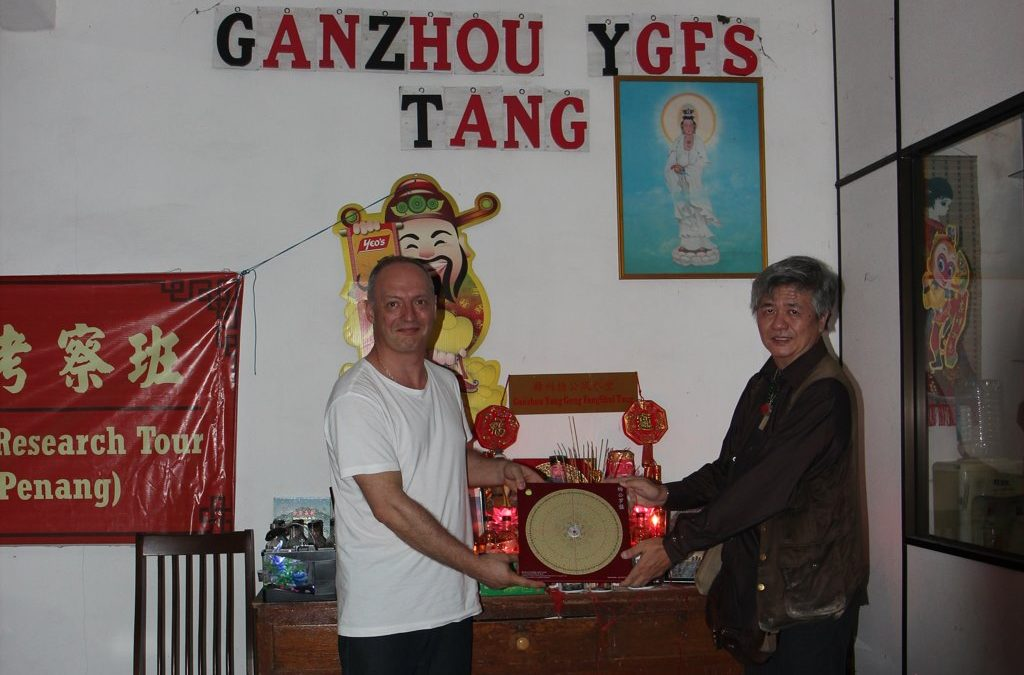 Qu'est que le Yang Gong Feng Shui ?