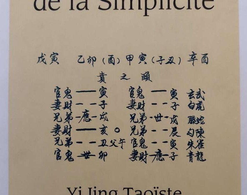 Yi Jing : Comment l'utiliser?