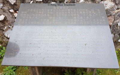L'histoire du Feng Shui traditionnel