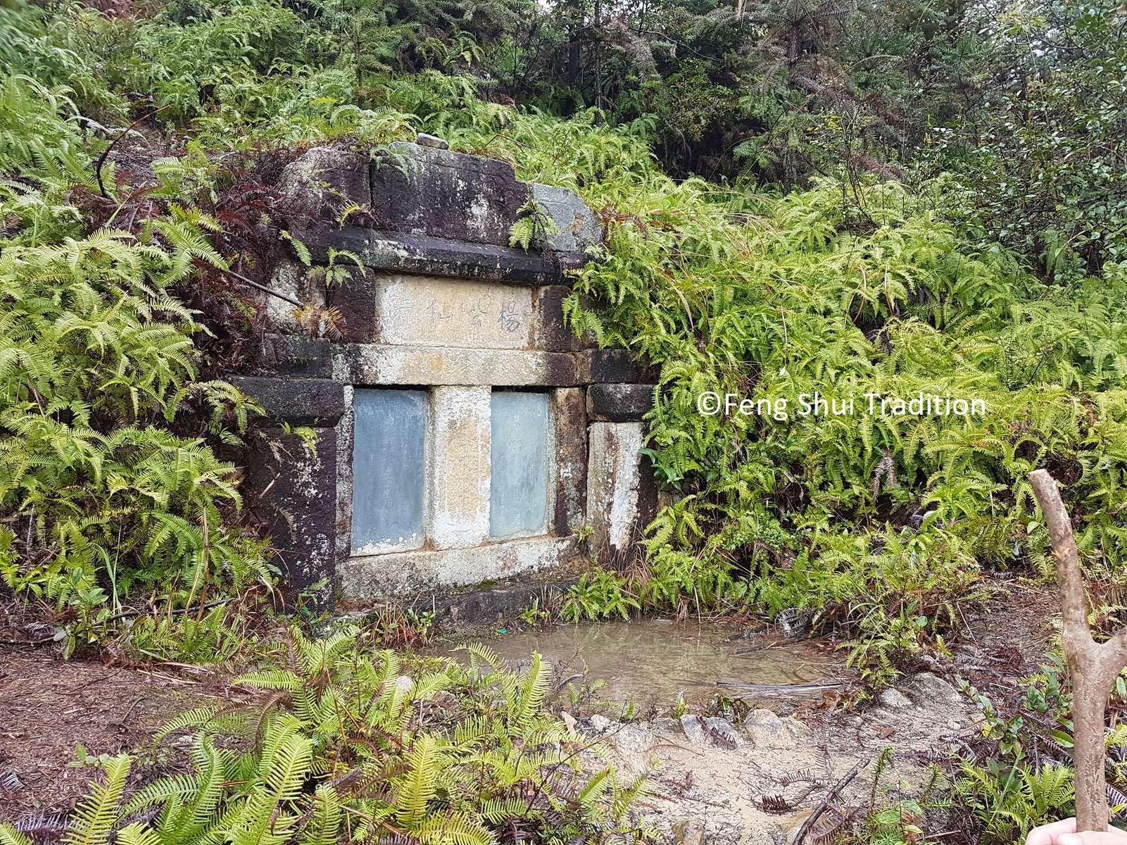 Etude d'une tombe en Chine - Yin Feng Shui - Luc Torralba
